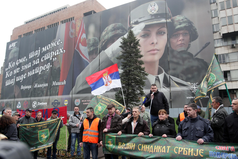 Kadrovi u Vojsci Srbije